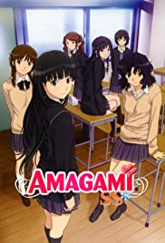 Amagami SS Poster