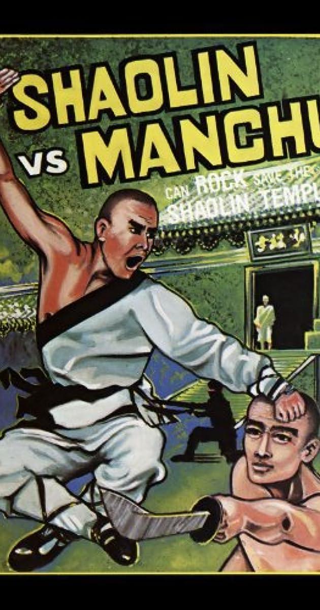 Shaolin vs  Manchu (1984) - IMDb