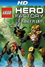 Lego Hero Factory: Savage Planet (2011) Poster