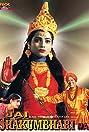 Jai Shakumbhari Maa (2000) Poster