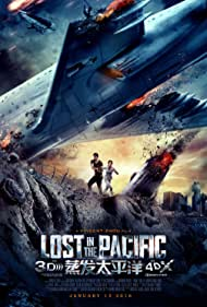 Brandon Routh and Yuqi Zhang in Lost in the Pacific (2016)