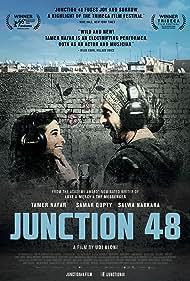 Tamer Nafar and Samar Qupty in Junction 48 (2016)