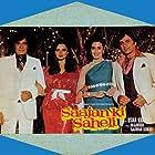Rekha, Rajendra Kumar, Vinod Mehra, and Nutan in Saajan Ki Saheli (1981)