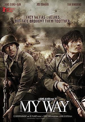 Mai wei (2011)