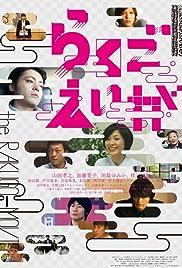 The Rakugo Movie Poster