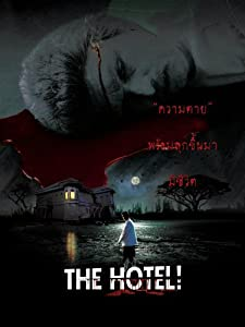 Big movie The Hotel!! Thailand [320p]