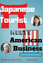 Japanese Tourist Meets American Business