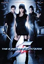 Primary image for The King of Fighters