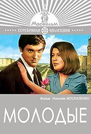 Molodye Poster