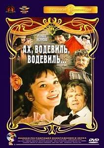 Watch itunes rent movie Akh, vodevil, vodevil... Soviet Union [Bluray]