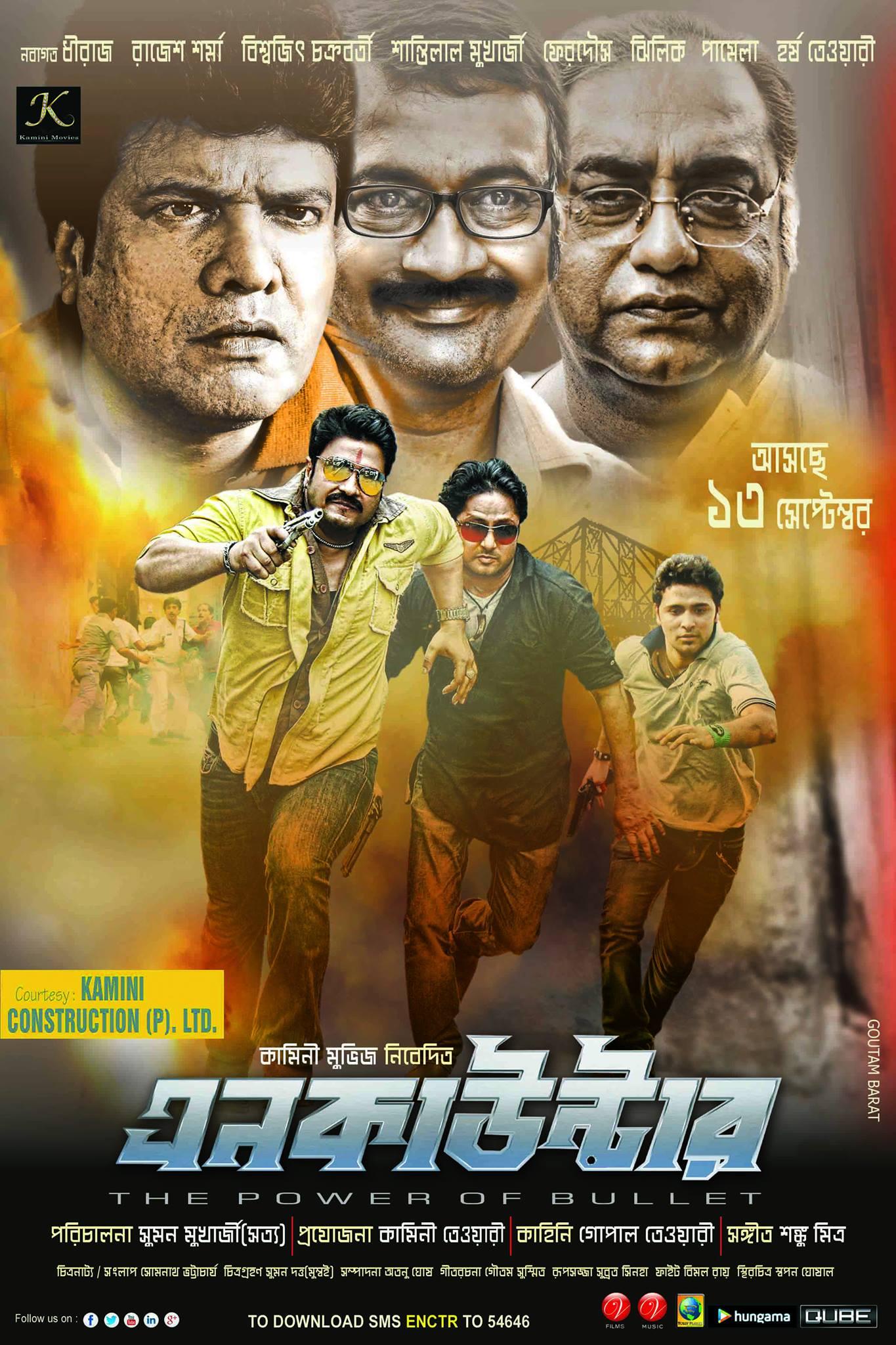 Encounter 2021 Bengali Movie 720p BluRay 1GB x264 AAC