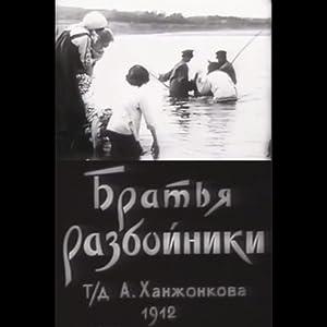 Full movie watching website Bratya Razboiniki [iPad]