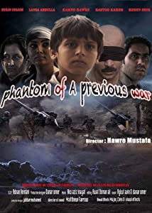 hindi Phantom of a Previous War free download