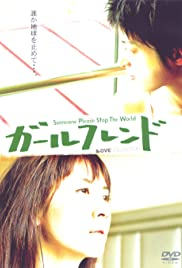 Girlfriend: Someone Please Stop the World Poster