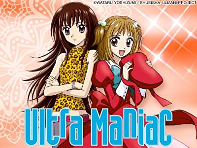 Movie downloads free torrent Urutora Maniakku by [720pixels]