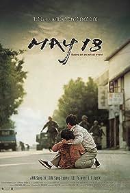 Hwa-ryeo-han-hyoo-ga (2007)