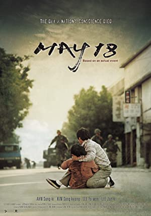 May-18-2007-KOREAN-1080p-WEBRip-x265-VXT