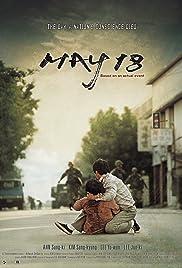 Hwa-ryeo-han-hyoo-ga(2007) Poster - Movie Forum, Cast, Reviews