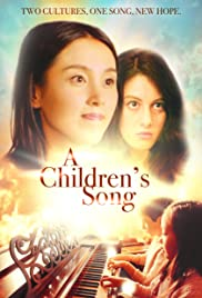 A Children's Song Poster