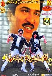 Jayammu Nischayammu Raa! Poster