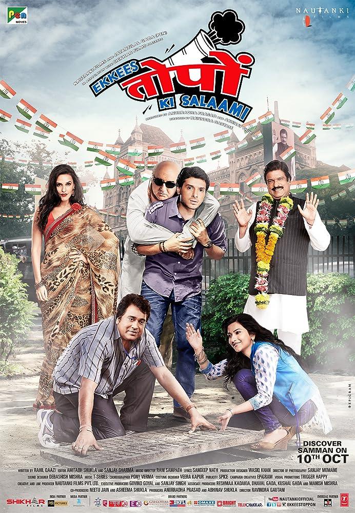 Ekkees Toppon Ki Salaami (2014) Hindi