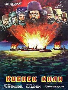 Legal downloads old movies Mirza Koochak Khan Iran [4K]
