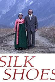Silk Shoes Poster
