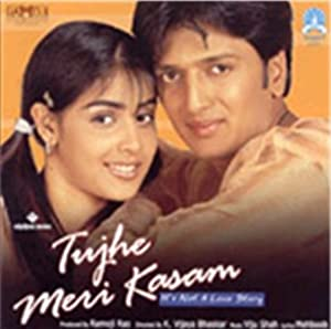 Neeraj Vora (dialogue) Tujhe Meri Kasam Movie