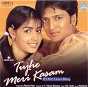 Kamal Tujhe Meri Kasam Movie