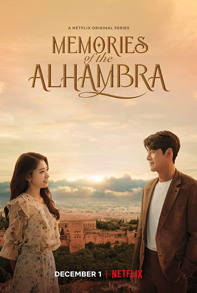 Hyun Bin and Shin-Hye Park in Alhambeura Goongjeonui Chooeok (2018)