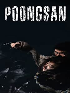 the Poongsan full movie download in hindi