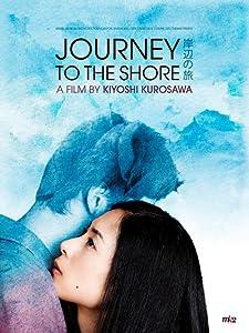 Movie downloads free legal Kishibe no tabi Japan [QHD]