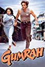 Gumrah (1993) Poster