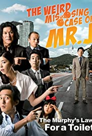 Jeong Seung Pil Mystery Poster