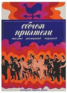 Downloadable movie websites Sbogom, priyateli! by Petar B. Vasilev [4K