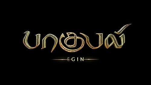 Baahubali: The Beginning Tamil Teaser