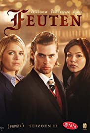 Lustrumgala (1) Poster