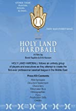 Holy Land Hardball