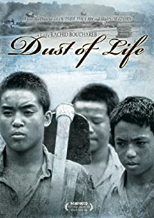 Dust of Life (1995)