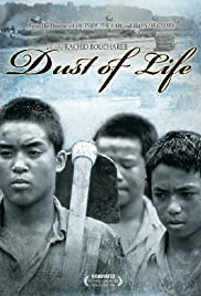 Dust of Life Poster