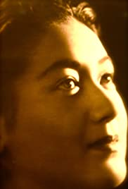 Yasujirô Ozu's Bakushû: The Remake of Early Summer(2011) Poster - Movie Forum, Cast, Reviews
