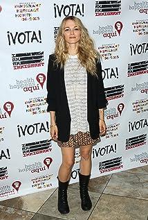 Bojana Novakovic Picture