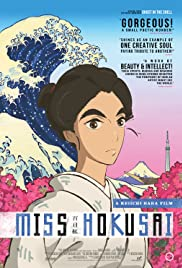 Miss Hokusai (2015) Poster - Movie Forum, Cast, Reviews