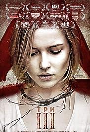 III: The Ritual Poster