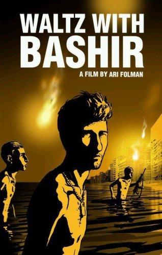 Vals Im Bashir (2008)