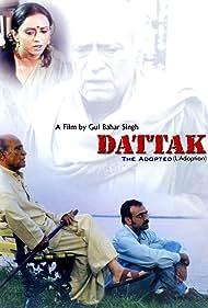 A.K. Hangal, Rajit Kapoor, Anjan Srivastav, and Kruttika Desai in Dattak (2001)