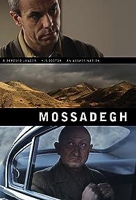 Primary photo for Mossadegh