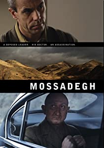 imovie movie trailers downloads Mossadegh by Duki Dror [WQHD]