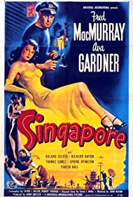 Ava Gardner and Fred MacMurray in Singapore (1947)