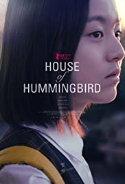 House of Hummingbird Poster